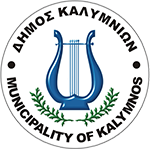 Kalymnos Municipality Website
