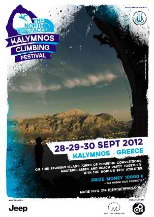 north face - kalymnos- climbing banner